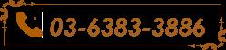 0363833886